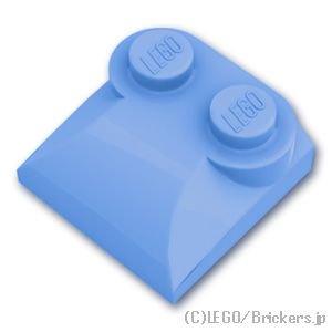 ブロック 2 x 2 x 2/3 - スロープ カーブ エンド:[Md,Blue / ミディアムブルー]
