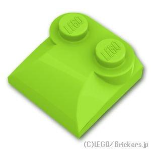 ブロック 2 x 2 x 2/3 - スロープ カーブ エンド:[Lime / ライム]
