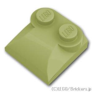 ブロック 2 x 2 x 2/3 - スロープ カーブ エンド:[Olive Green / オリーブグリーン]
