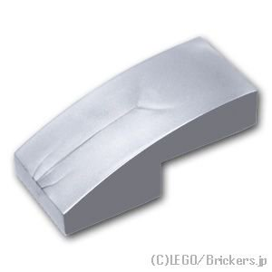 スロープ カーブ 1 x 2:[Flat Silver / フラットシルバー]
