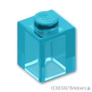 ブロック 1 x 1:[Tr,Lt Blue / トランスライトブルー]