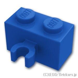 ブロック 1 x 2 - クリップ(垂直用):[Blue / ブルー]