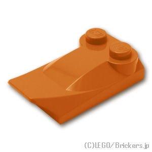 スロープ 2 x 2 x 2/3 - フィン付:[Dark Orange / ダークオレンジ]
