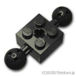 テクニック ブロック 2 x 2 - 2ボールジョイント 十字穴:[Black / ブラック]