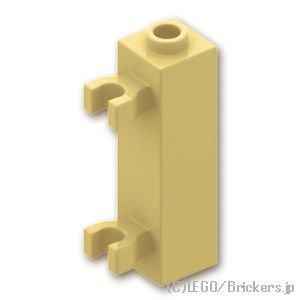 ブロック 1 x 1 x 3 - 2垂直クリップ:[Tan / タン]
