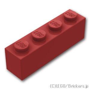 ブロック 1 x 4:[Dark Red / ダークレッド]