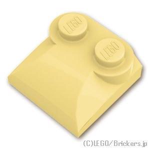 ブロック 2 x 2 x 2/3 - スロープ カーブ エンド:[Tan / タン]