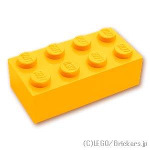 ブロック 2 x 4:[Bt,Lt Orange / ブライトライトオレンジ]