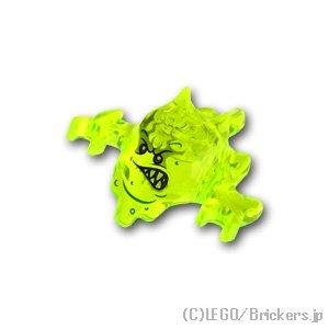 スクリーマーマスク 閉じた口のしかめっ面:[Tr,Neon Green / トランスネオングリーン(蛍光)]