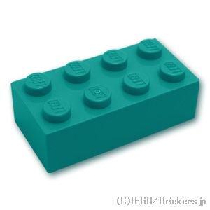 ブロック 2 x 4:[Dark Turquoise / ダークターコイズ]