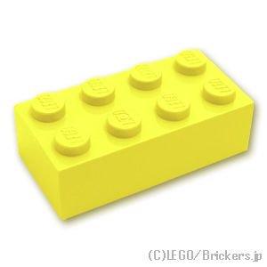 ブロック 2 x 4:[Bt,Lt Yellow / ブライトライトイエロー]