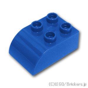 デュプロ ブロック 2 x 3 カーブトップ:[Blue / ブルー]