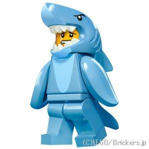 レゴ ミニフィグ/サメ男【71011-13】