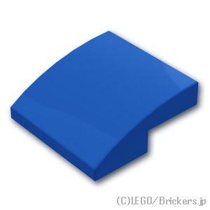 スロープ カーブ 2 x 2:[Blue / ブルー]