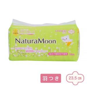 ナチュラムーン 生理用ナプキン 多い日の昼用(羽つき)