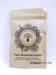 レピールオーガニックス(葉酸)小 ×3袋