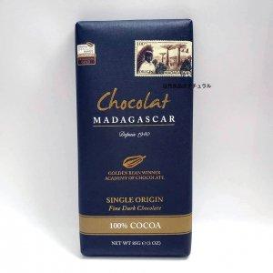 ショコラマダガスカル ダークチョコレート100% 85g