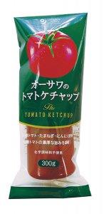 オーサワのトマトケチャップ(有機トマト使用) 300g