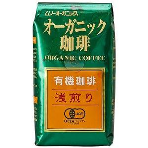 ムソー オーガニックコーヒー 浅煎り 200g