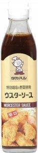高橋ソース 特別栽培の野菜使用ウスターソース 辛口 300ml
