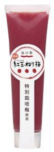 特別栽培 紅玉ねり梅(チューブ) 100g