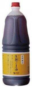 オーサワの圧搾ごま油(プラボトル) 1650g