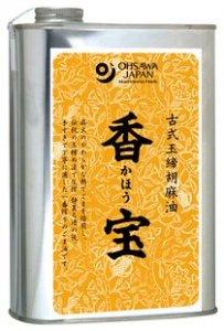 古式玉締胡麻油 香宝(缶) 800g