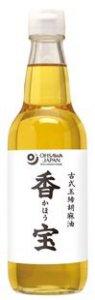 古式玉締胡麻油 香宝(ビン) 330g