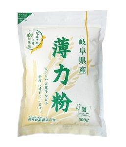 桜井食品 岐阜県産 薄力粉 500g