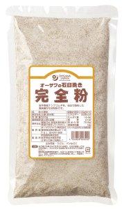 オーサワの石臼挽き完全粉(全粒粉) 500g