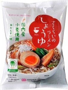 桜井食品 さくらいのラーメン しょうゆ 99g