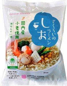 桜井食品 さくらいのラーメン しお 99g