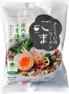 桜井食品 さくらいのラーメン ごま 100g