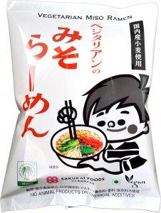 桜井食品 ベジタリアンのラーメン(みそ) 98g