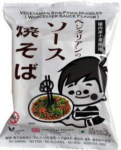 桜井食品 ベジタリアンのソース焼きそば 118g