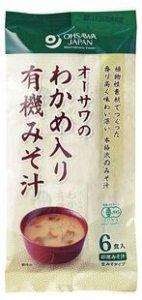 オーサワのわかめ入り有機みそ汁(生みそタイプ) 14.6g×6食入り
