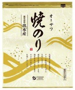 オーサワ焼のり(鹿児島県出水産) 10枚