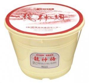 オーサワ 龍神梅 4kg