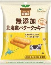 ノースカラーズ 純国産北海道バタークッキー 2枚×5包