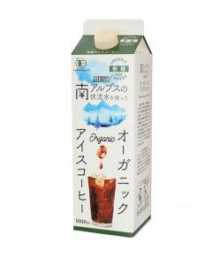 ムソー オーガニックアイスコーヒー微糖 1000ml