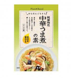 冨貴 純植物性・中華うま煮の素 130g