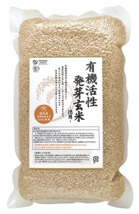 オーサワ 有機活性発芽玄米(国産) 2kg
