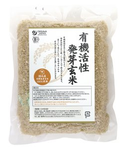 オーサワ 有機活性発芽玄米(国産) 500g