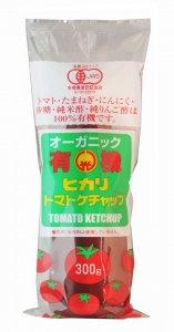 光食品 有機トマトケチャップ 300g