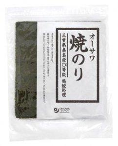 オーサワ焼のり(三重県桑名産)まる等級 10枚