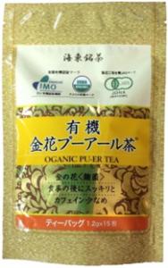 海東ブラザース 有機金花プーアール茶 1.2g×15TB