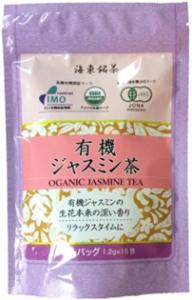 海東ブラザース 有機ジャスミン茶 1.2g×15TB