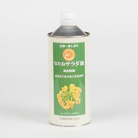 米澤製油 圧搾一番しぼり なたねサラダ油(丸缶) 600g