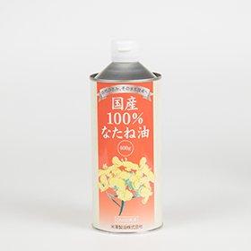 米澤製油 国産100%なたね油 600g
