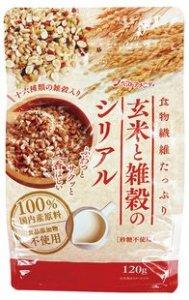 ベストアメニティ 玄米と雑穀のシリアル 120g